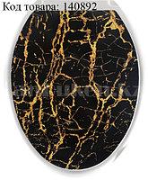 Сидение с крышкой для унитаза и крепленьями (Кракелюр черный)