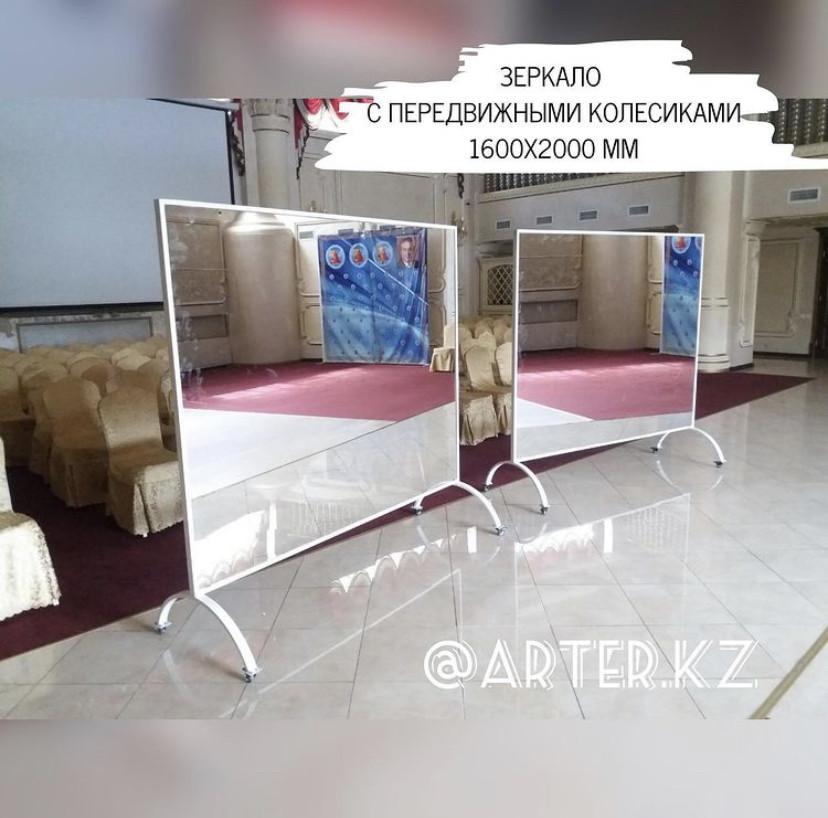 Передвижные зеркала, 1600(В)х2000(Ш)мм