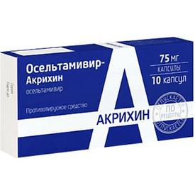Акрихин(осельтамивир) 75мг №10 капс.Россия