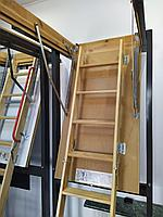 Чердачная лестница 60х120х280 FAKRO LWS SMART тел.Whats Upp. +7 707 570 5151