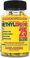 Жиросжигатель Cloma Pharma Methyldrene 25, 100 капс.