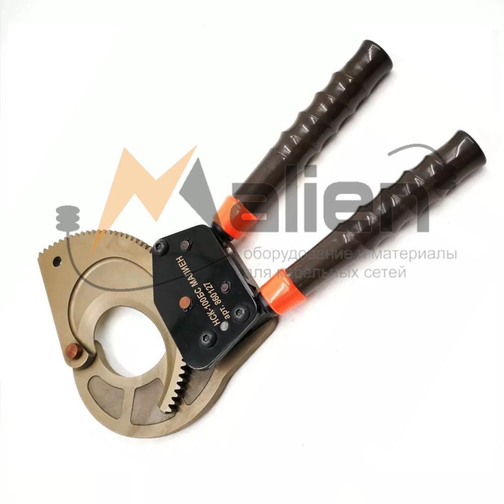 НСК-100БС Ножницы секторные кабельные для бр. кабеля