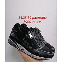 Ботинки черные на скрытой платформе