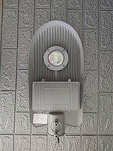 Светильник светодиодный уличный консольный  СКУ -13  50 Вт