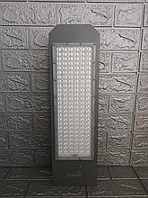 Светильник  светодиодный уличный консольный  СКУ-22  150 Вт