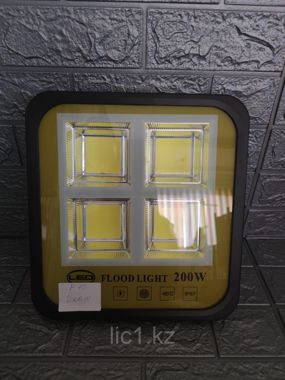 Прожектор светодиодный F10 200 Вт