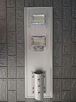 Cветильник на солнечной батарее светодиодный уличный 100 Вт