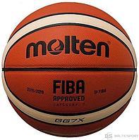 Мяч б/л Molten GG7X Original