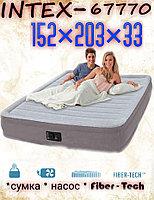 Надувная кровать двуспальная INTEX со встроенным насосом