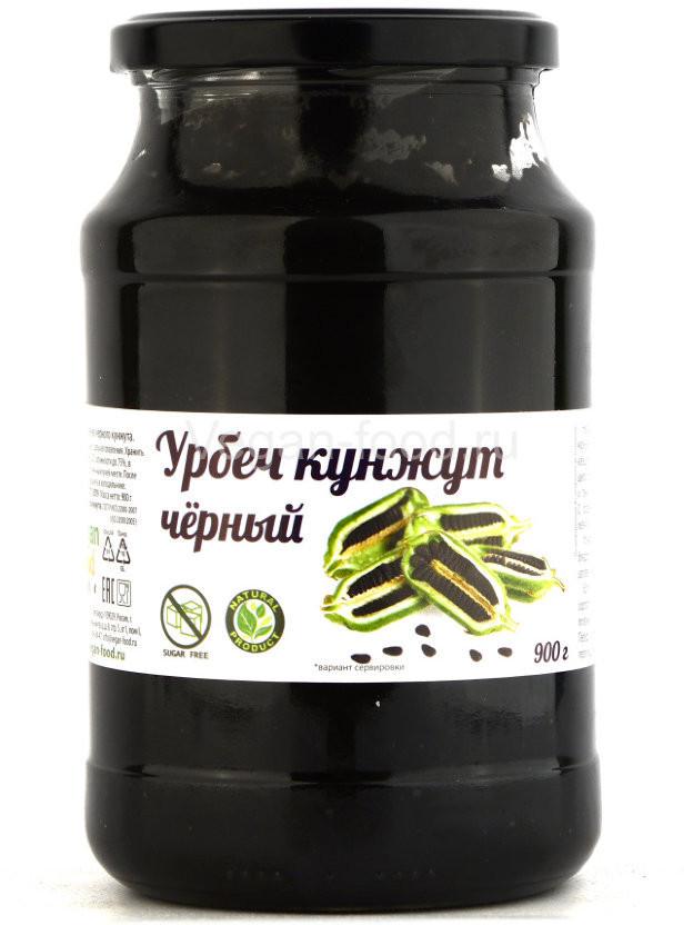 Урбеч из семян черного кунжута, 900 г