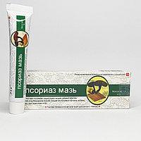 Мазь от псориаза, воспалений, укусах и пр. линчжи, 15 гр.