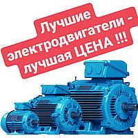 Электродвигатель асинхронный  5 АИ, АИР