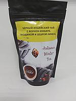 Чёрный индийский чай с корнем имбиря, гвоздикой и цедрой лимона