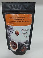 Чёрный индийский чай с облепихой, шиповником и мелиссой