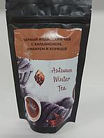 Чёрный индийский чай с кардамоном, имбирем и корицей