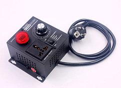 Регулятор напряжения 4кВт, кнопка вкл/выкл.