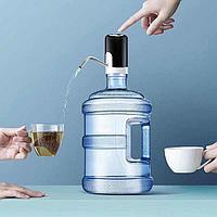 Автоматический диспенсер для воды на бутылку ZSW-C04, встроенный аккумулятор