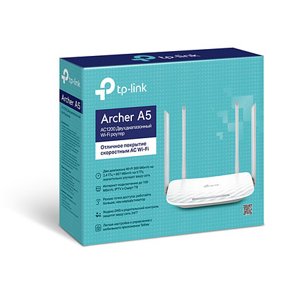 Маршрутизатор TP-LINK Archer A5, фото 2