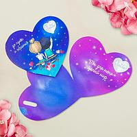 Открытка‒валентинка «До луны и обратно», 7 × 6 см