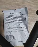 Ремкомплект для ледобура