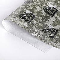 Бумага крафтовая «Хаки», 50 × 70 см