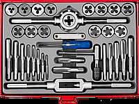 Наборы метчиков и плашек в металлическом боксе серия «МАСТЕР»