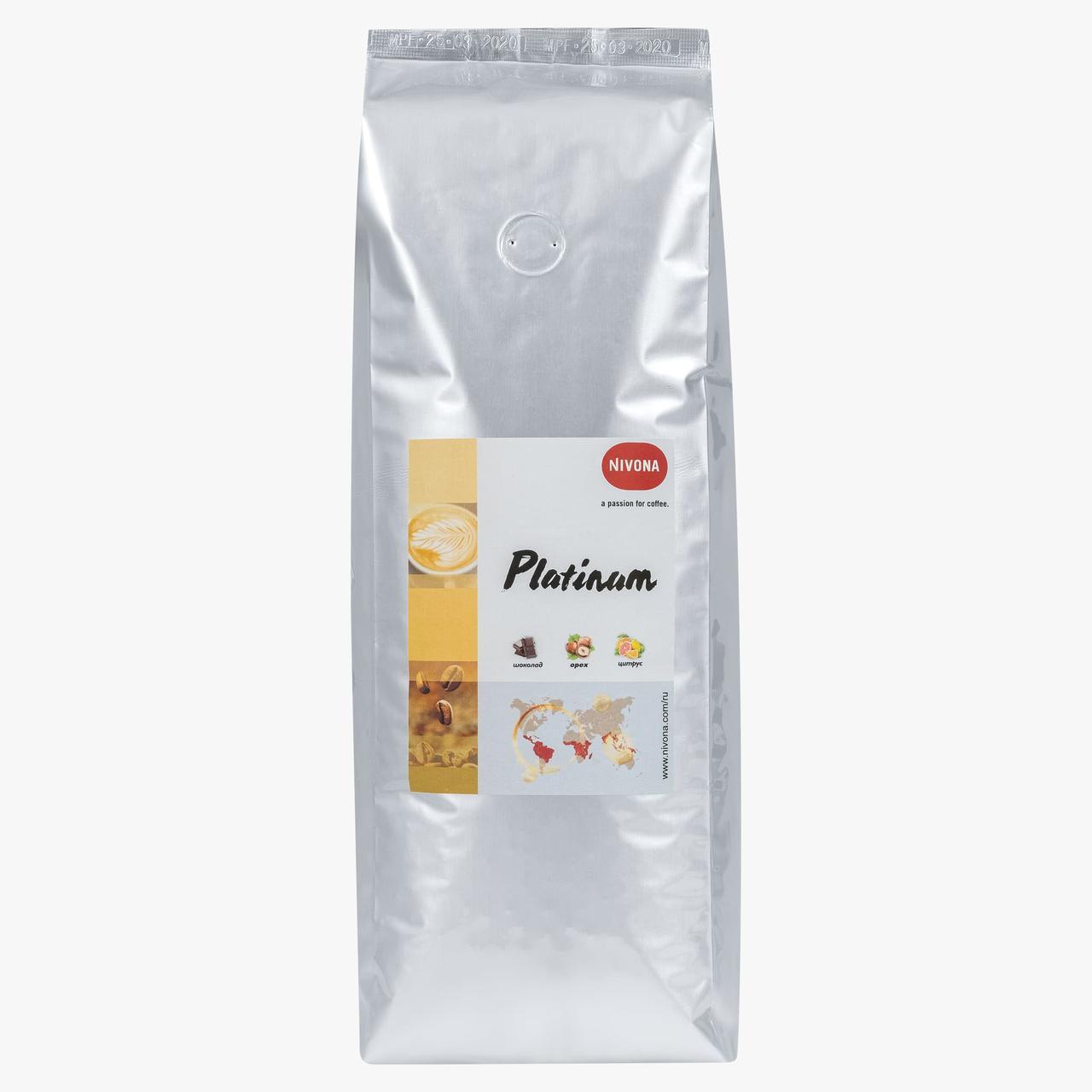 Кофе Nivona Platinum 1 кг
