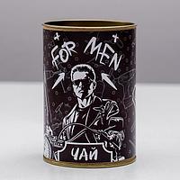 """Чай в картонном тубусе """"Для мужчин"""" 50 г"""