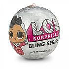 Куклы ЛОЛ новогодние шарики, L.O.L Surprise Bling  Series Doll