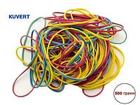 Резинки для денег Kuvert, 500 гр, цветные