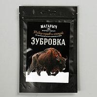 Набор трав и специй «Зубровка»