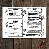 Изготовление меню на бумаге Сирио для кафе белое, фото 3