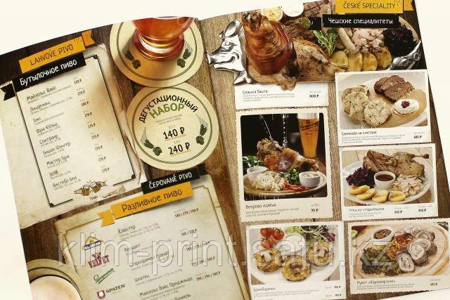 Изготовление меню на бумаге Сирио для кафе в алматы