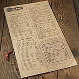 Изготовление меню на бумаге Сирио для кафе, фото 9