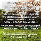 Владикан сыворотка поливалентная против чумы, парвовирусного энтерита и аденовирусных инфекций собак 2 дозы, фото 2
