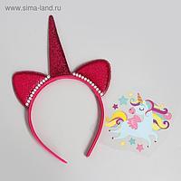 Карнавальный костюм для девочек «Весёлый пони», ободок, термонаклейка