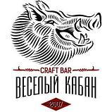 Изготовить меню в Алматы, фото 2