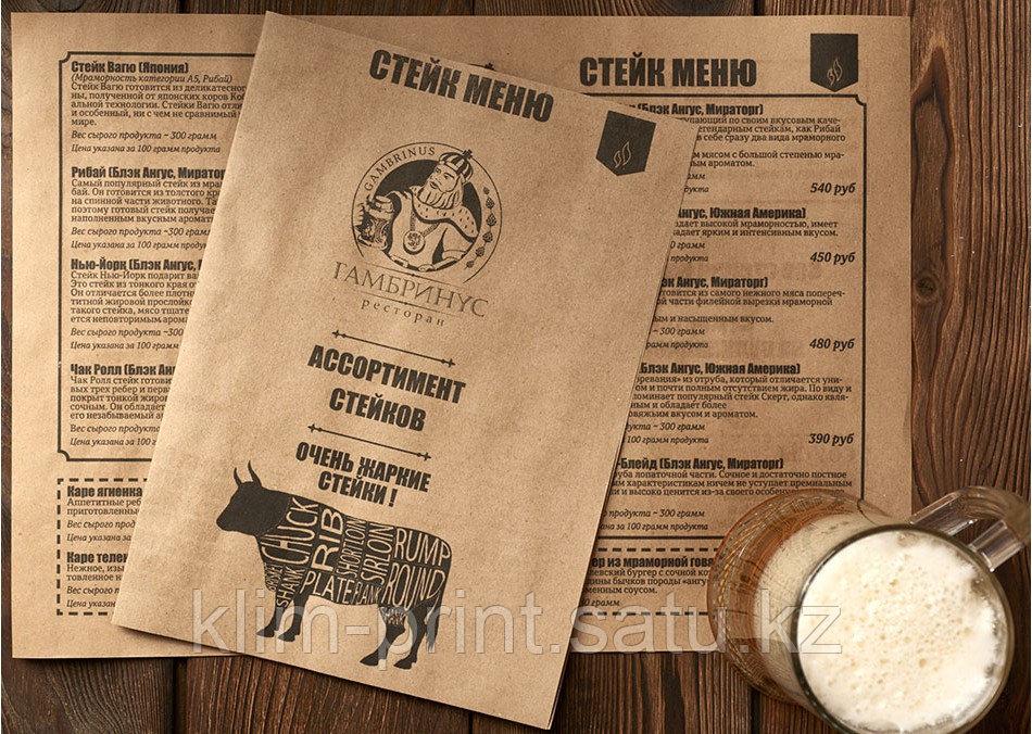 Меню для ресторанов,  меню в Алматы, дизайн