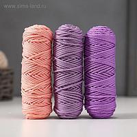 Шнур для вязания полиэфирный 3мм, 50м/100гр, набор 3шт (Комплект 6)