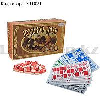 """Настольная игра """"Русское лото"""" в картонной коробке 19*11,5 см"""