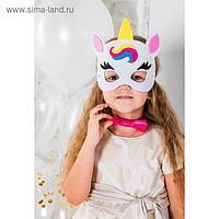 Карнавальный костюм «Единорог», маска, бабочка