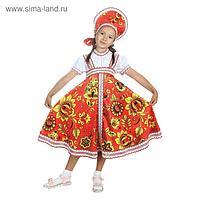Русский народный костюм «Хохлома красная», платье, кокошник, р. 28, рост 98-104 см