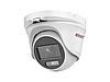 Камера видеонаблюдения Hiwatch DS-T203L ColorVu (2Mp)