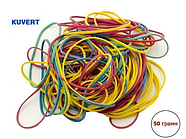 Резинки для денег Kuvert, 50 гр, цветные