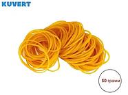 Резинки для денег Kuvert, 50 гр, желтые