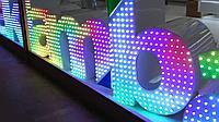 Пиксельные объемные буквы ВИДЕО БУКВЫ
