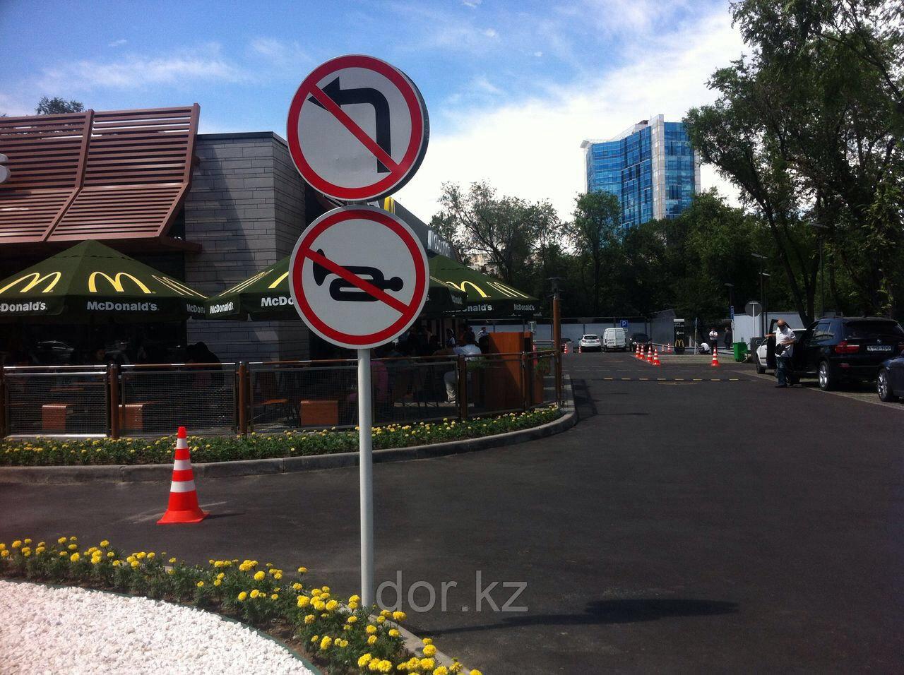 Установка дорожных знаков в Алматы