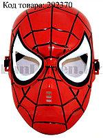 Маска Человек паук из мягкого пластика (красная)