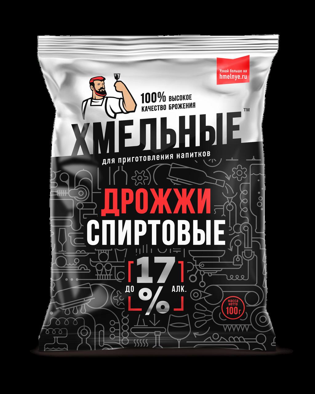 Дрожжи спиртовые Хмельные 17% 100г