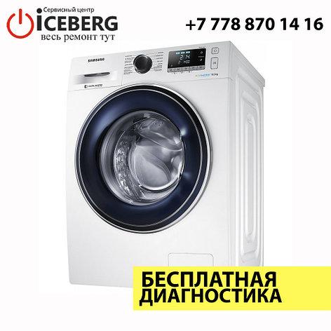 Ремонт стиральных машин Samsung, фото 2